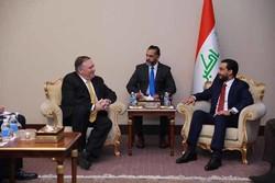 رایزنی پمپئو با رئیس پارلمان عراق