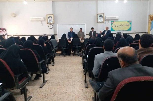کارگاه توانمندسازی آموزگاران شهرستان گناوه برگزار شد