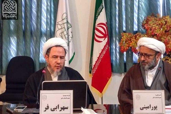 علوم انسانی اسلامی بدون انسان شناسی دینی میسر نخواهد بود