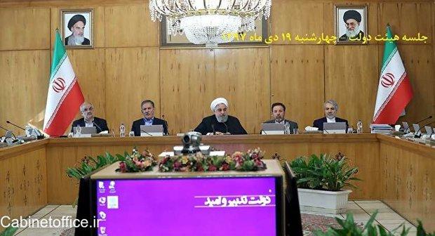 الحكومة الإيرانية توافق على استيراد المواد الأولية لخطوط الانتاج