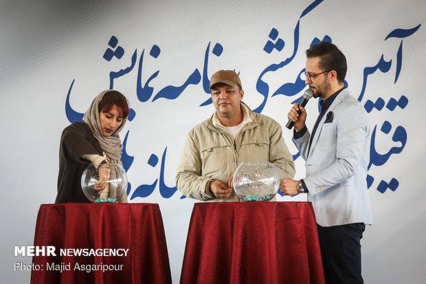 مراسم قرعهکشی جدول اکران سینمای رسانهها در سی و هفتمین جشنواره فیلم فجر