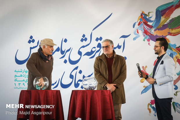 Drawing lot ceremony for timetable of screening media cinema in 37th FIFF