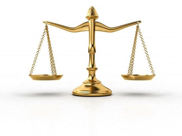 کنفرانس بینالمللی مجازات اعدام و عدالت برگزار میشود