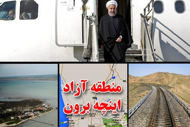 وعدههای سفر روحانی گلستان را متحول نکرد/بلاتکلیفی پروژههای بزرگ