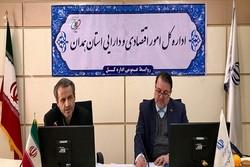 تقویت مراکز خدمات سرمایه گذاری استان همدان در دستور کار قرار گیرد