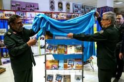 رونمایی از ۲۸ عنوان کتاب حوزه دفاع مقدس خوزستان