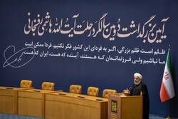 Commemoration ceremony of 2nd demise anniversary of Ayatollah Hashemi Rafsanjani