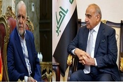 Iranian oil min. meets Iraqi PM