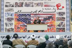 همایش ۴۰ سال مبارزه با اسلام آمریکایی در بیرجند