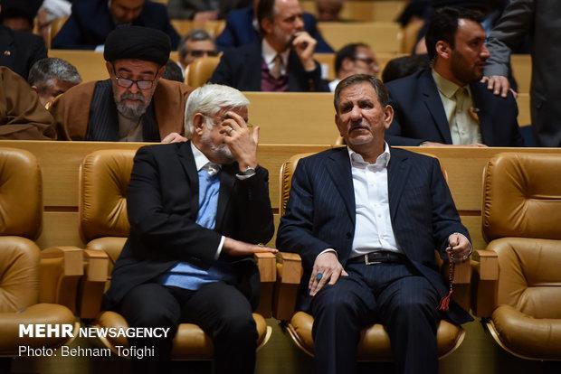 آئین بزرگداشت دومین سالگرد رحلت هاشمی رفسنجانی