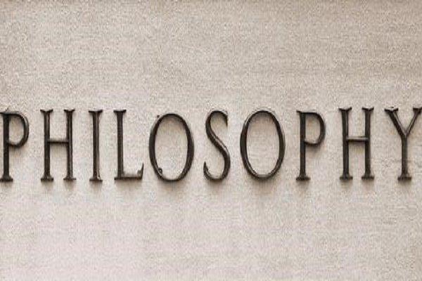 کنفرانس بینالمللی فلسفه معماری برگزار می شود