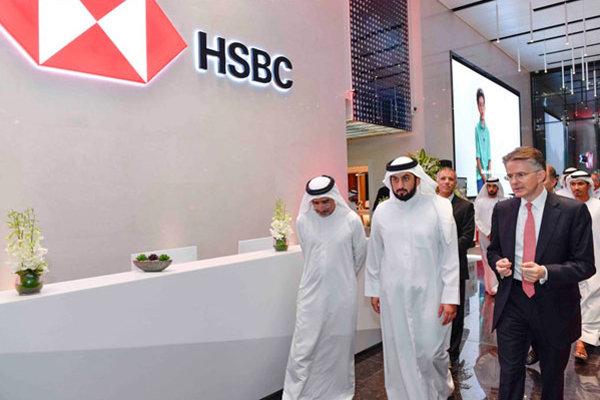 ساختمان ٢٥٠میلیون دلاری بانک انگلیسی در امارات افتتاح شد