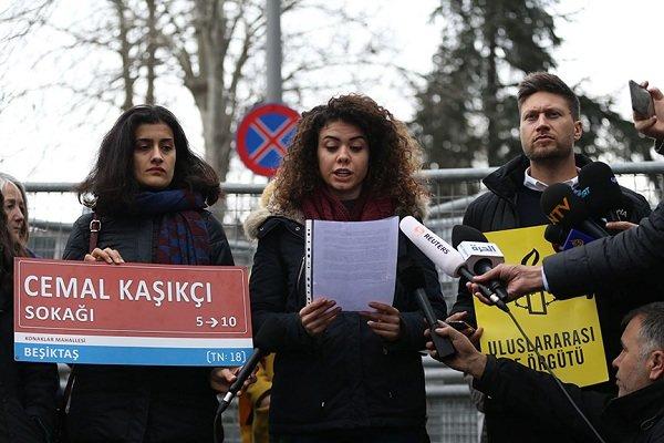 عفو بین الملل خواستار تحقیق بین المللی در مورد قتل خاشقجی شد