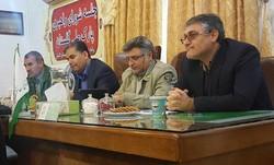 سومین جلسه شورای راهبری پارک ملی گلستان برگزار شد