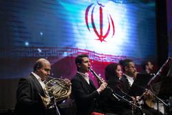 کنسرت ارکستر ملی در تبریز