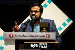سانسور انتقاد تند مجری صدا و سیما از برجام در برنامه زنده