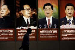 40 years of China's open-door economic policy and great changes
