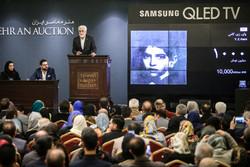 10th Tehran Auction