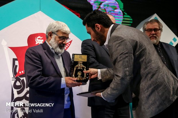 Closing ceremony of 9th Ammar Popular Film Festival