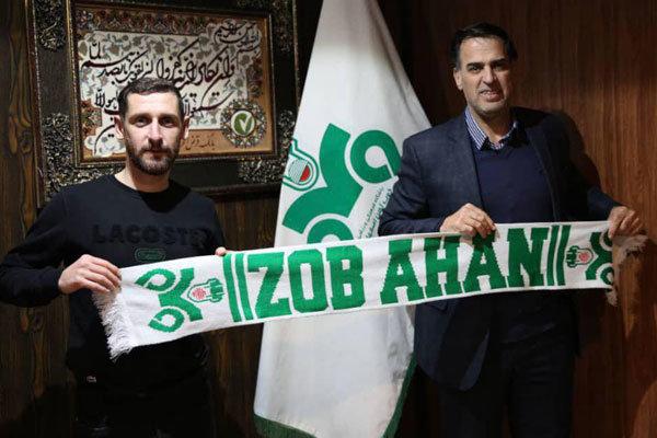 محمدرضا خلعتبری به تیم فوتبال ذوبآهن پیوست