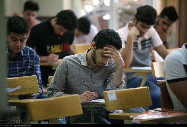 Education Ministry elaborates on elimination of university entrance exam