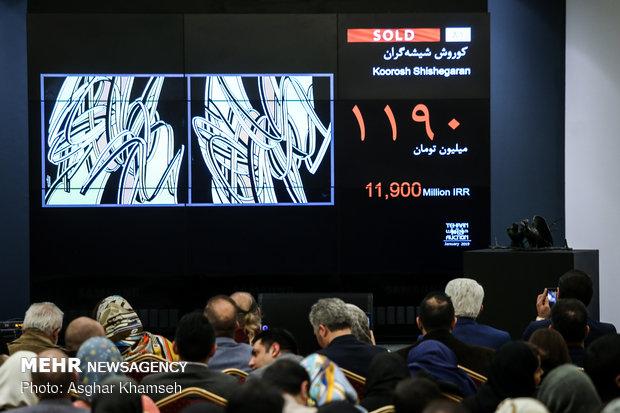 Tahran'da çağdaş İran sanat eserleri açık artırmada satıldı