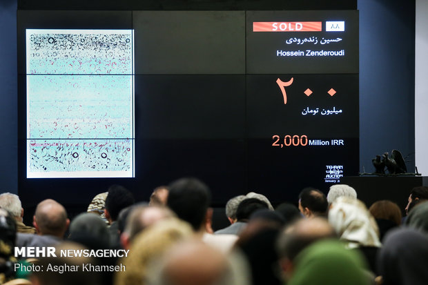 10th Tehran Auction