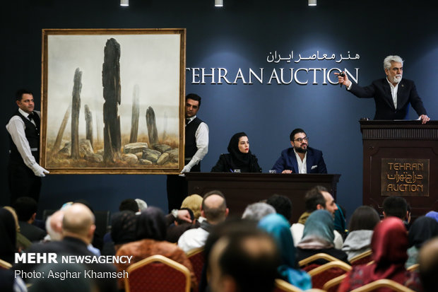 VIDEO: 10th Tehran Auction