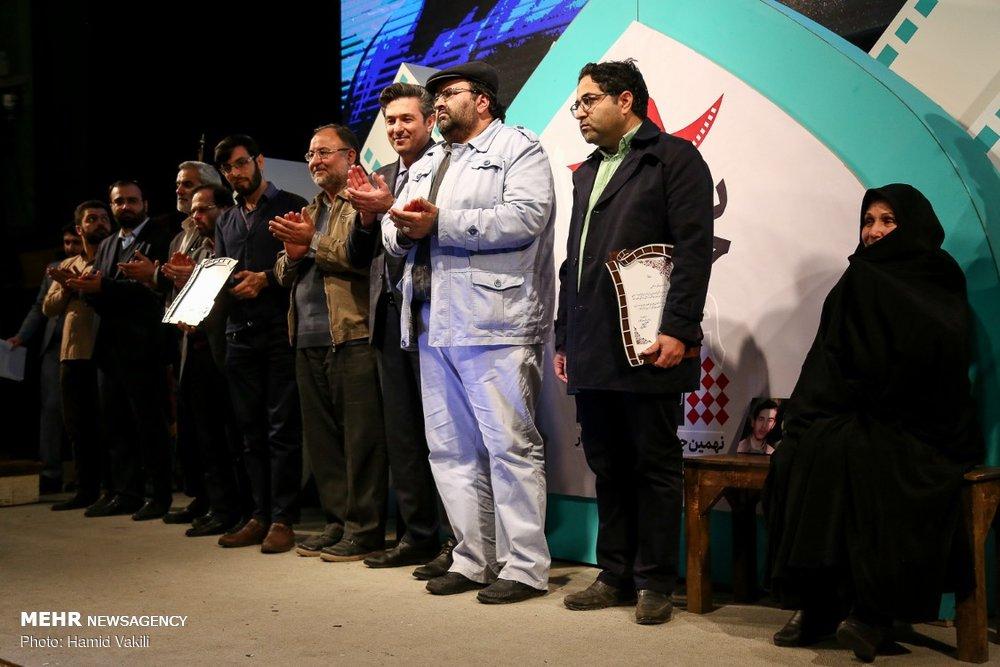 اختتامیه نهمین جشنواره مردمی فیلم عمار