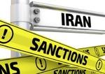 شعراء أميركيون يعترضون على العقوبات الأميركية المفروضة على إيران
