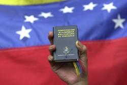رئیس مجلس ملی ونزوئلا از برگزاری گردهمایی ضد دولتی خبر داد