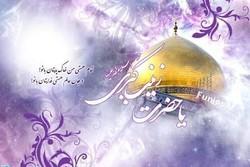 جشن میلاد حضرت زینب (س) در فاطمیه گناوه برگزار شد