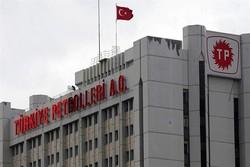 Türkiye'den petrol arama çalışmalarına izin