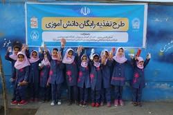اجرای طرح تغذیه رایگان در مدارس خراسان رضوی