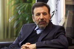 S Arabi's policies  isolated country in Islamic world, region: Vaezi