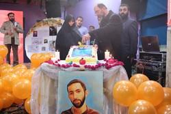 جشن تولد شهید «محمد حسین حدادیان»