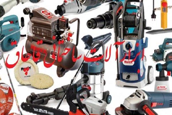 کشف ۵۰ میلیارد ریال ابزارآلات صنعتی قاچاق در تهران