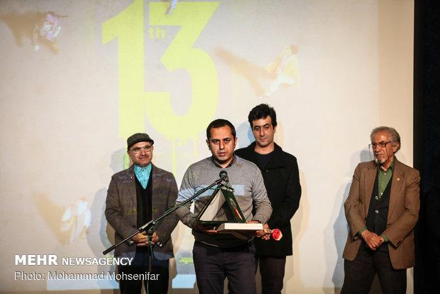 سیزدهمین جشنواره عکس خبری مطبوعاتی دوربین نت