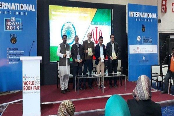 توقيع اتفاقية تعاون بين دور نشر إيرانية وهندية