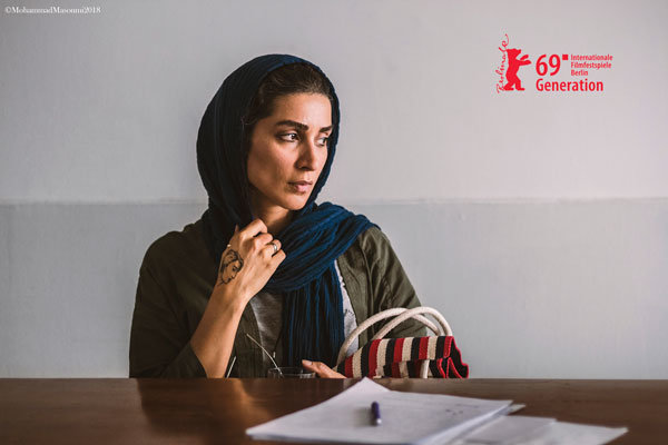 """Berlinale selects Iran's """"Tattoo"""" for Generation 14plus"""