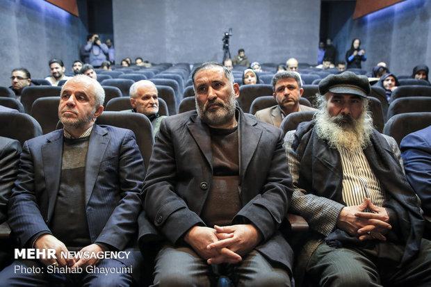 افتتاحیه انجمن شاعران انقلاب اسلامی و دفاع مقدس