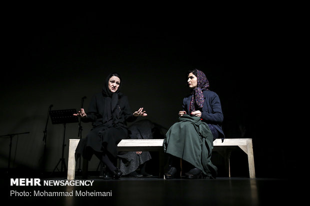 1st Akbar Radi Theater Festival wraps up