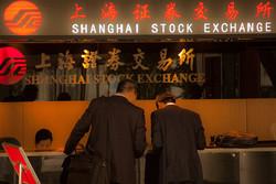 سرمایه ورودی به بازار سهام چین به ۸۸ میلیارد دلار میرسد