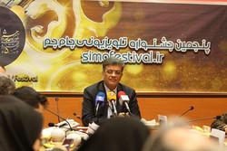 جزییات برگزاری پنجمین جشنواره «جامجم»/ بخشهای تازه اضافه شد
