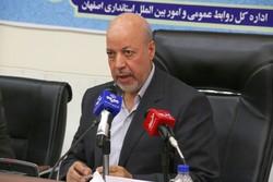 نرخ بیکاری در اصفهان ۳ درصد بیش از کشور است