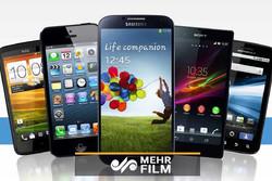 گوشیهای تلفن همراه ارزان میشوند؟