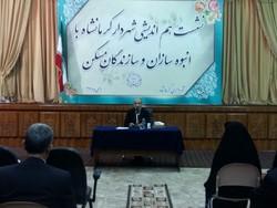 راهاندازی شورای معماری در شهرداری کرمانشاه