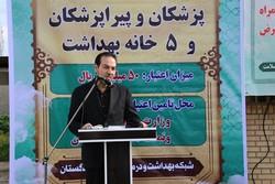 عملیات اجرایی چند طرح بهداشتی و درمانی در تنگستان آغاز شد