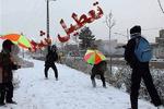 برخی از مدارس اردبیل در روز شنبه تعطیل است