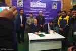 امضای تفاهمنامه پروژه تشخیص زودهنگام هشدار حوادث در گلستان